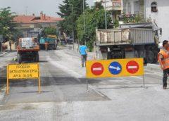 Διακοπή της κυκλοφορίας τη Κυριακή λόγω εκτέλεσης έργων