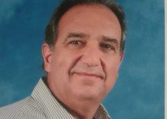 Αιμιλιανός Ευαγγελινός: Στη θέση του Διευθυντή Δευτεροβάθμιας Εκπαίδευσης Χίου