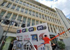 Στην τελική ευθεία η απόκτηση δικτύου ψηφιακών πομπών της ΕΡΤ