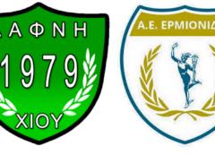 Η ΔΑΦΝΗ στο Κύπελλο Ελλάδος