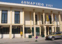 Ψηφίστηκε το Τεχνικό Πρόγραμμα του Δήμου Χίου στο 30ο Δημοτικό Συμβούλιο