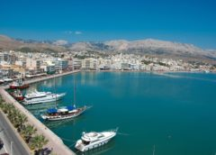 Το Διοικητικό Συμβούλιο του Σωματείου Ιδιοκτητών Καταστημάτων Υγειονομικού Ενδιαφέροντος Χίου προχωράει σε εκλογές την Τρίτη 26η Οκτωβρίου
