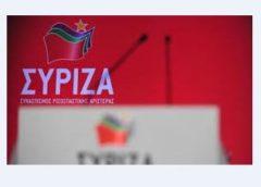 ΣΥΡΙΖΑ Χίου για την παράταση των μειωμένων συντελεστών ΦΠΑ στα πέντε  νησιά