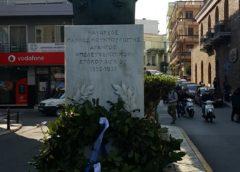 Τιμήθηκε ο απελευθερωτής του Αιγαίου – Ναύαρχος Παύλος Κουντουριώτης