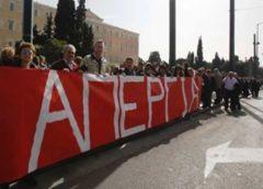 Απεργούν οι εργαζόμενοι ΟΤΑ Χίου την Τετάρτη 14 Νοεμβρίου