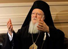 Βαρθολομαίος: Η ρωσική εκκλησία πήρε την αυτοκεφαλία από το Οικουμενικό Πατριαρχείο