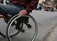 Τα προβλήματα των ατόμων με αναπηρία στη συνεδρίαση του Δημοτικού Συμβουλίου