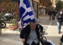 Συλλαλητήριο για τη Μακεδονία: Γιαγιά, εσύ την ξέρεις την αλήθεια…