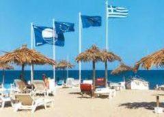 15 γαλάζιες σημαίες και 4 Seatrac σε παραλίες της Χίου