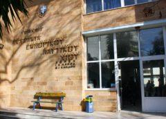 Προκήρυξη για την εισαγωγή σπουδαστών/ σπουδαστριών στις Ακαδημίες Εμπορικού Ναυτικού (ΑΕΝ)