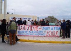 ΣΕΣΝΟΧ: Απεργιακή συγκέντρωση στην είσοδο της Απλωταριάς ενάντια στο ασφαλιστικό νομοσχέδιο
