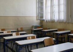 ΑΔΕΔΥ: Τεράστιες οι ευθύνες της κυβέρνησης για την κατάσταση στα σχολεία