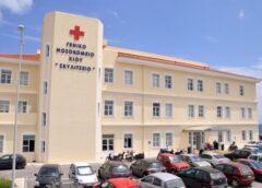 Το Σωματείο Εργαζομένων του Σκυλίτσειου Νοσοκομείου Χίουήταν και θα παραμείνει υποστηρικτήςτων δικαιωμάτων των εργαζομένων και της Δημόσιας και καθολικής περίθαλψης του λαού