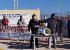 Ερώτηση του ΚΚΕ προς τον Υπουργό Υγείας για την παράδοση του τομέα καθαριότητας του Σκυλίτσειου Νοσοκομείου Χίου σε ιδιώτη εργολάβο