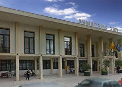 Νέα ημερομηνία συνεδρίασης του Δημοτικού Συμβουλίου λόγω απεργίας ΑΔΕΔΥ