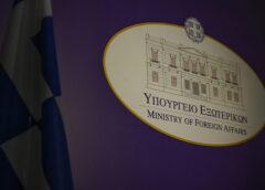 Σκληρή απάντηση Αθήνας σε Άγκυρα: «Απαράδεκτες, προκλητικές απειλές»